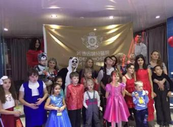 美德因为俄罗斯VICTORIA儿童康复中心小朋友举办特别春晚!