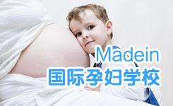 国际孕妇学校