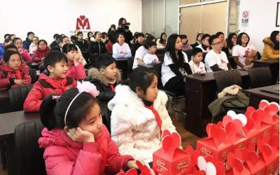 """美德因""""走进社区·共庆圣诞""""健康教育公益活动圆满落幕"""