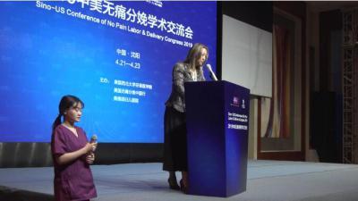 无痛分娩中国行品牌巡礼——《沈阳日报》记者提问